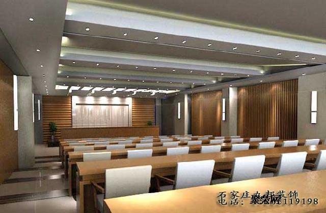 大型会议室设计方案之地面问题:会议室的设计地面用强化地板,墙面