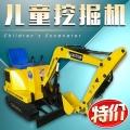 兒童雪地游樂挖掘機游玩基地 可以玩一整天的挖掘機