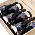 廣州深圳廈門藍莓紅酒進口報關公司