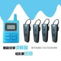上海智能导览器景区讲解机导览器