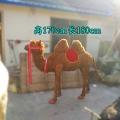 大型皮毛骆驼模型仿真骆驼摆件