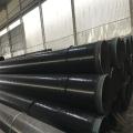 石油管道用防腐鋼管現貨