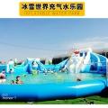 移動水上樂園的組成其實很簡單就是支架水池和充氣水滑梯