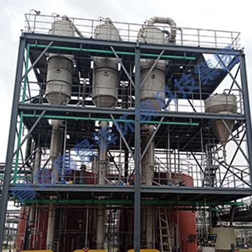 工業處理方法 印染廢水 蒸發器設備 康景輝