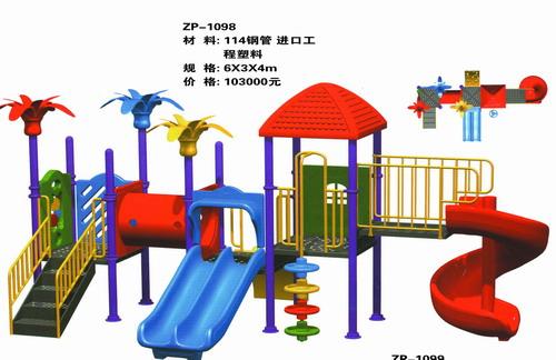 新式儿童滑梯 新样式儿童滑梯图片 新型幼儿园滑梯