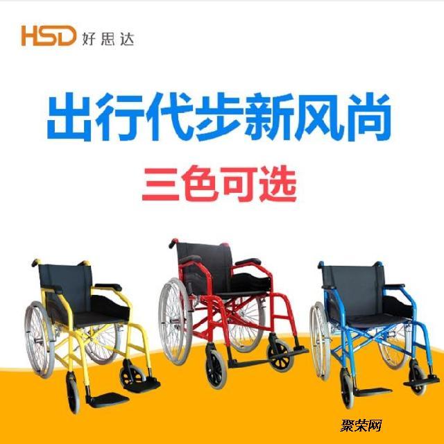 好思达供应轮椅 老年人残疾人代步车 西安厂家 可定制图片