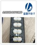 無錫藍牙芯片收購公司