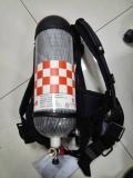 霍尼韋爾C900消防空氣呼吸器RHZKF6.8\30