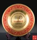遼陽商會會議禮品 理事會議活動紀念品 純銅紀念盤定做