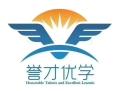 新疆電工培訓焊工新市區特種作業培訓中心