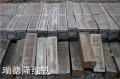 非晶带材用低AL低Cr原料纯铁圆钢