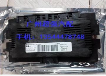 宝马x5e70保险丝盒图解