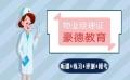 深圳焊工操作證報名考試的合格成績分數以及補考時間