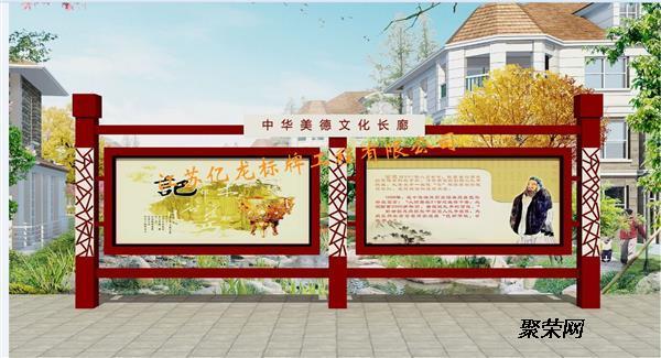 重庆不锈钢宣传栏定制,部队不锈钢宣传栏设计制作哪家专业