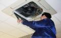 常熟專業空調維修拆裝