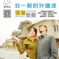 听说£¬淄博市桓台县数码彩涂料专业做图书馆翻新外墙