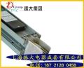 母线槽厂家供应 新型节能型防火母线槽 3150A