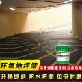 嘉祥醇酸調和漆防銹漆聚氨酯面漆施工