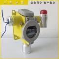鹽酸氣體濃度探測器鹽酸泄漏帶聲光報警