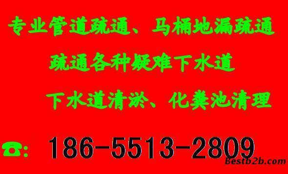 文锦新城马桶疏通器经开区低价疏通下水道合肥厨房