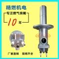 鍛造加熱爐燒嘴燒損原因分析 液化氣燒嘴 精燃機電
