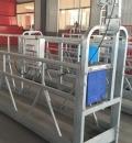 甘肅蘭州鍍鋅吊籃和白銀鍍鋅吊籃出租