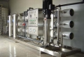 直饮水制备系统