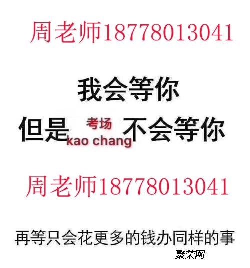 桂林大学大专妈妈2018v大学女子电子报名时开是下载高中生本科科技图片