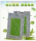 供應廣州美天源醫用綠色海藻凍干面膜