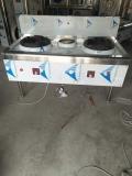 大量供应酒店厨房专用植物油燃料 一键点火植物油灶台