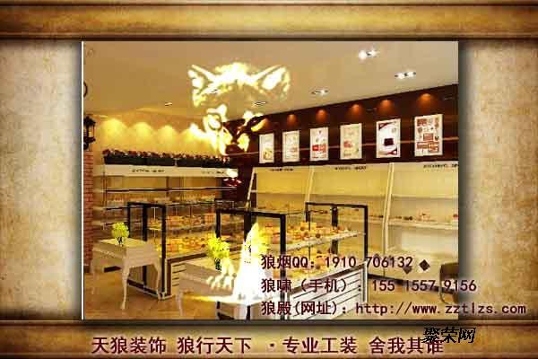 天狼装饰专业蛋糕店设计效果图,天狼装饰专业的蛋糕店装修设计公司和