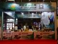 2019第九届上海国际健康产业品牌博览会