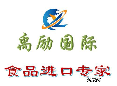 logo logo 标志 设计 图标 500_369