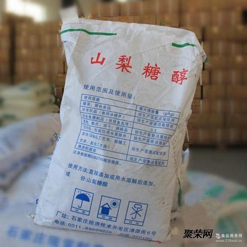 回收山梨糖醇