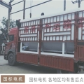 山東定制飼料專用運輸罐定做工廠 新型散裝料罐車