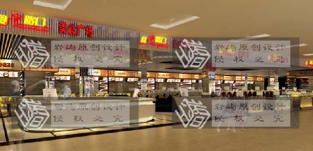 商场小吃店面设计