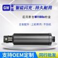 兼容laser ns 1020w硒鼓W1108AD