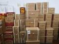 沈陽求購五糧液回收價值錢生肖茅臺酒回收