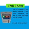2021款三相變壓器溫度控制箱華科電子制造