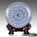 定做景德鎮陶瓷器掛盤 裝飾盤子 禮品logo