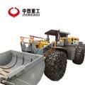 932型井下铲车适用于矿山作业空间狭窄的低矮动力强劲