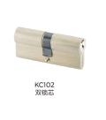 銷售代理直供Briton必騰KC102雙鎖芯