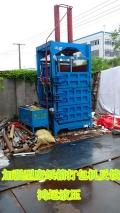 低音立式液壓廢紙箱打包機投資少
