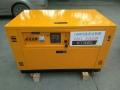 15KW汽油发电机VC15KWGL美国沃驰