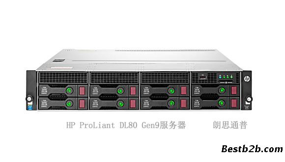 hp proliant dl80 gen9服务器深圳有售_聚荣网