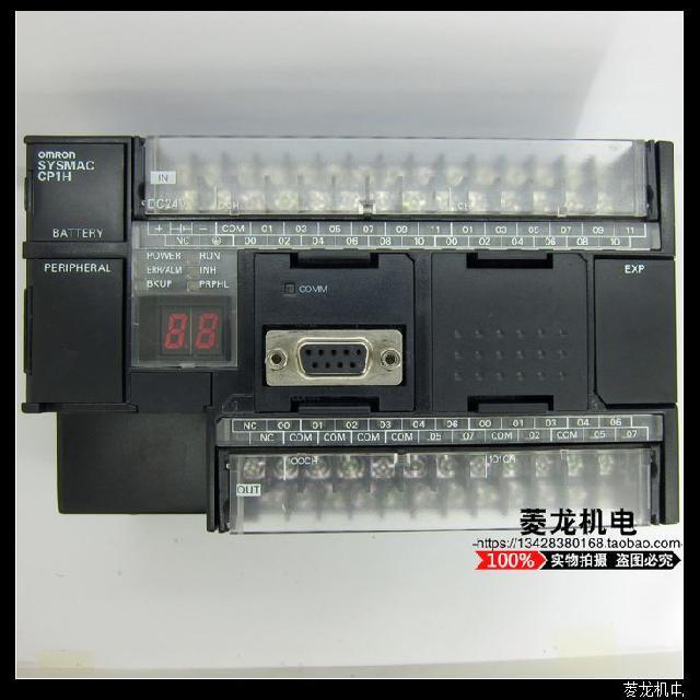 求购欧姆龙cp1e-n60dr-a