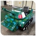 供應嬉雪樂園游樂設施 親子小型坦克車