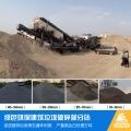湖北鄂州建筑垃圾破碎機成套設備日產 噸