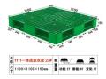 黃江塑膠地臺板批發