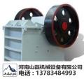 寧波供應破碎機訂制移動式柴油動力鄂式破碎機設備